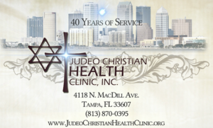 Judeo Christian Health